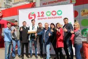 Торжество на «Пятёрочку»: в Брянске открылся новый универсам крупной торговой сети