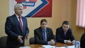 Брянское отделение партии «Родина» одолело в суде футболиста Шелютова