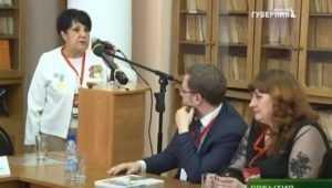 В Брянске журналистов научили воспитывать молодёжь