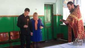 В брянской колонии обвенчались заключённый и его супруга