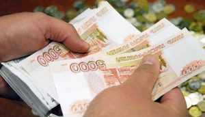 В Брянске пятерых банкиров осудили за аферу на 11 млн рублей