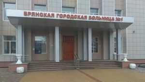 Погибшая в Брянске женщина выпала из окна хирургического корпуса