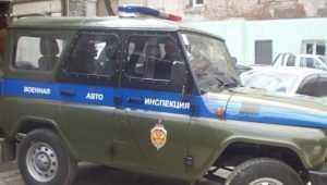 В Брянске военные инспекторы провели соревнования для школьников