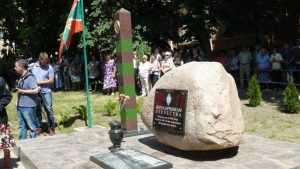 В Клинцах открыли памятник пограничникам Отечества