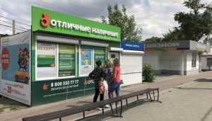Депутаты запретили устанавливать на улицах Брянска 34 новых киоска