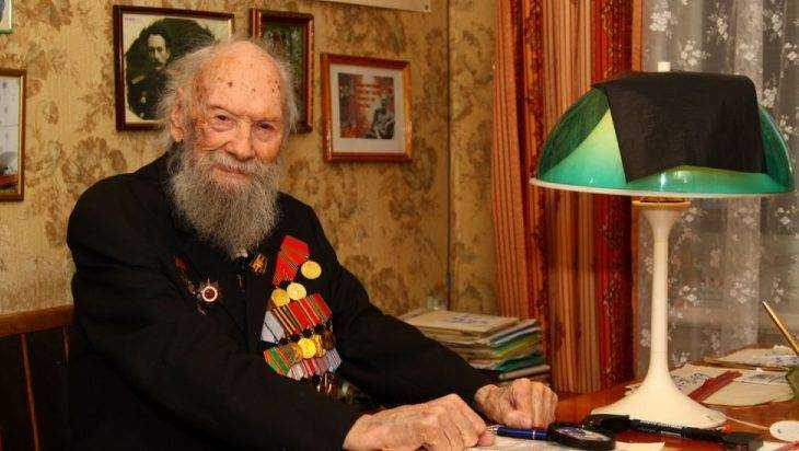 В Донецке пройдет вечер памяти брянского поэта Валентина Динабургского