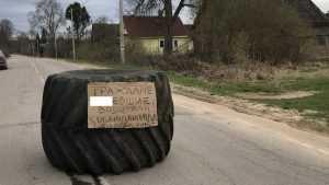 Брянский водитель наткнулся на невероятный дорожный знак