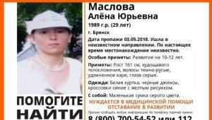 В Брянске пропала без вести 29-летняя Алёна Маслова
