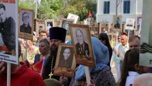Рекордное число брянцев отпраздновали День Победы