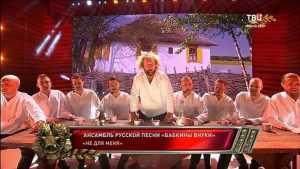 Брянский ансамбль «Бабкины внуки» 9 Мая спел на Поклонной горе в Москве