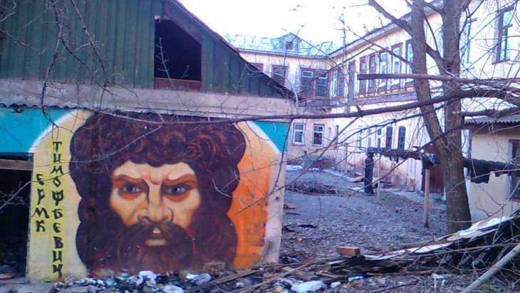На брянской улице появился портрет покорителя Сибири Ермака