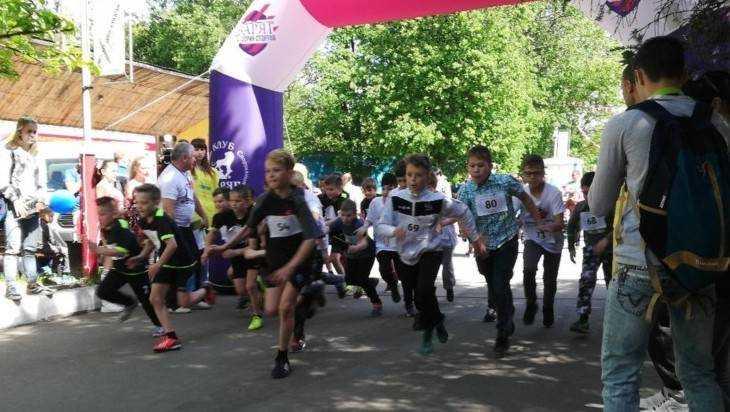 В Брянске прошёл благотворительный марафон «Спорт во благо»