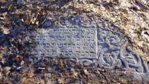 В Стародуб для исследования старого еврейского кладбища приедут ученые