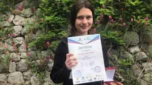 Брянская школьница вышла в финал всероссийского конкурса юных чтецов