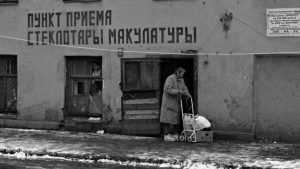 В Брянской области возобновят прием бутылок