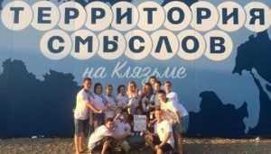 На всероссийский форум «Территория смыслов» отправятся 90 брянцев
