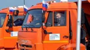 Путин за 16 минут проехал 19 километров Крымского моста