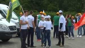 Из Брянска стартовал автопробег Ассоциации аграрных вузов ЦФО