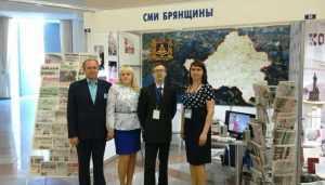 Брянские журналисты побывали на международной выставке в Минске