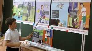 «Брянскэнерго» проводит месячник по электробезопасности