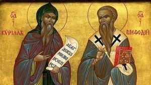 В Брянске на Славянской площади откроют памятник Кириллу и Мефодию
