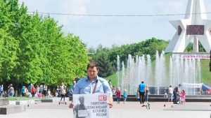 В Брянске представитель «Сути времени» провёл пикет против Солженицына