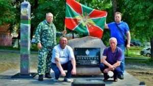 В Клинцах установлен памятный комплекс «Пограничникам Отечества»