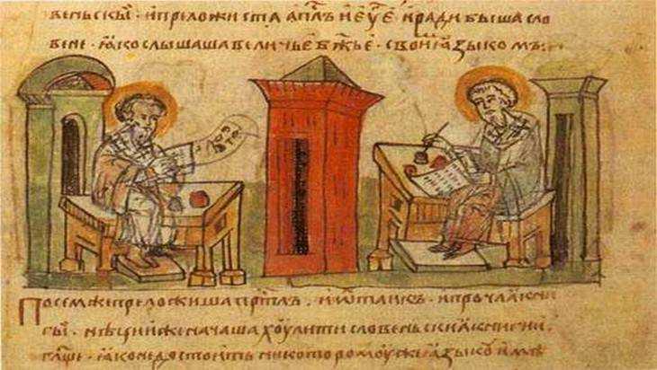 В Брянске откроют памятник святым равноапостольным братьям Кириллу и Мефодию