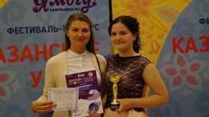 Александра Полоник из Стародуба выиграла конкурс «Казанские узоры»