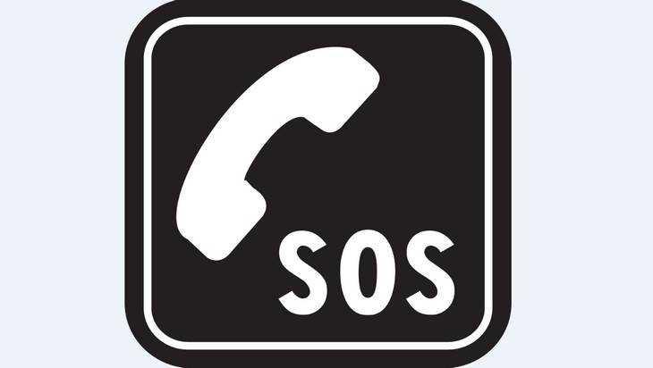 «ЭРА-ГЛОНАСС» запустила сервис помощи на дороге