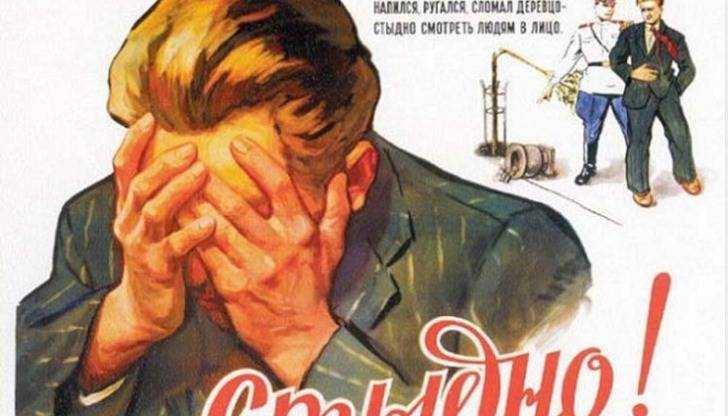 В Новозыбкове дебошира осудили за угрозу полицейским бутылкой