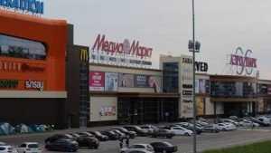 В Брянске в «Аэропарке» 30 июня ликвидируют магазин MediaMarkt
