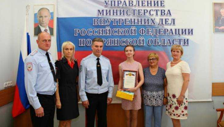 Брянское УМВД наградило юную спасительницу тонувшего мальчика