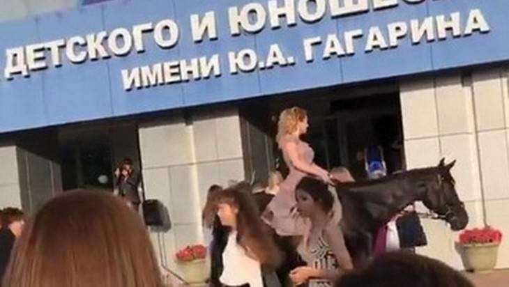 Брянская выпускница верхом на коне приехала на бал в ДК Гагарина