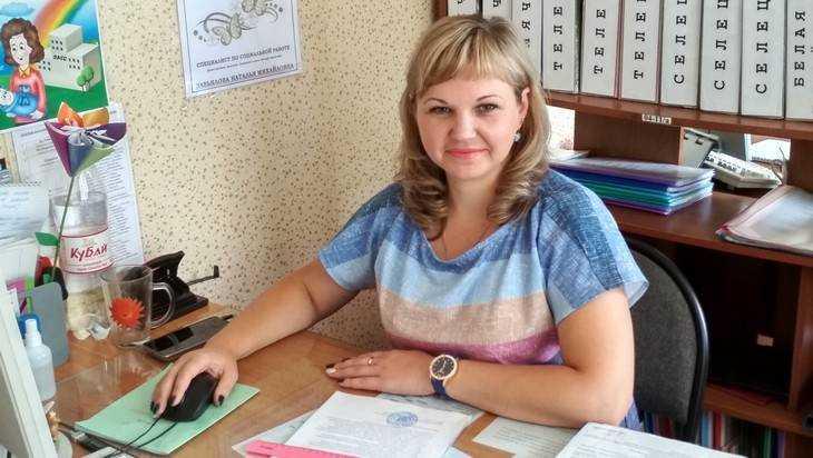 В Трубчевске пригласили многодетные семьи воспользоваться льготами