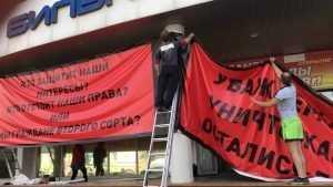В Брянске с ТРЦ Тимошковых сняли пугающий баннер