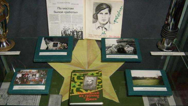 Память брянской разведчицы Анны Морозовой почтили в Польше