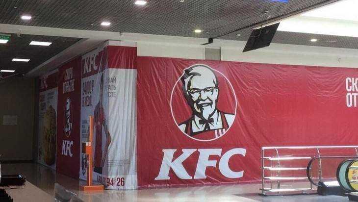 Брянцы приготовились к пищевой атаке на кафе фастфуда KFC