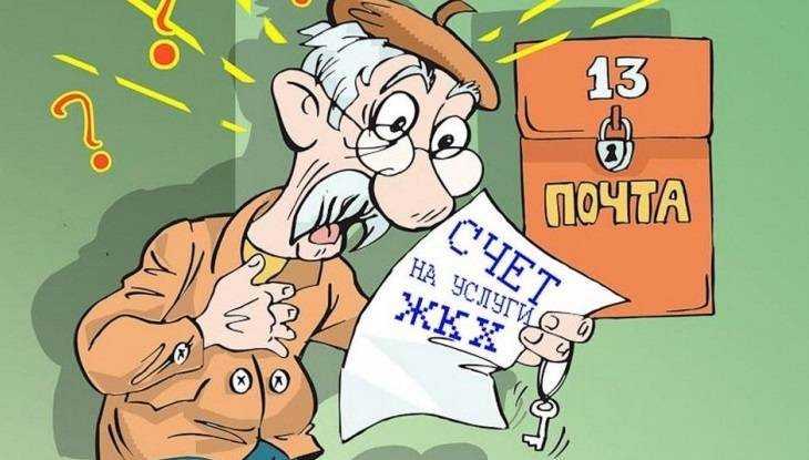 В Брянске «Жилсервису» велели вернуть жильцам более 600 тысяч рублей