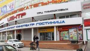 Брянские чиновники не пожелали сносить ТРЦ Тимошковых