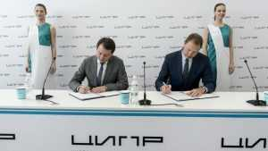 Минстрой России и «Ростелеком» подписали соглашение по концепции «Умный город»