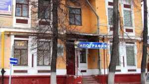 В Брянске выставили на продажу историческое здание типографии