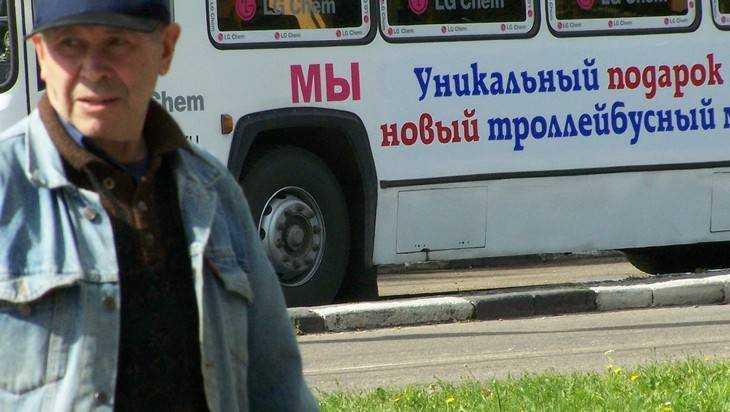 В Брянске на 2 рубля с июля подорожает проезд в автобусах и троллейбусах