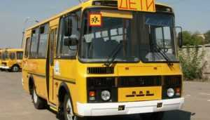 В Унече выпускников возили на ЕГЭ на опасных автобусах