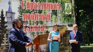 Торжества в Локте соединили праздник державности и Дома Романовых