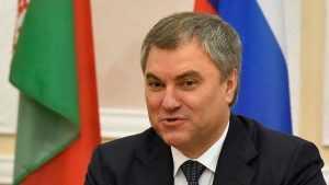 Председатель Госдумы поздравил брянского губернатора с Днем России