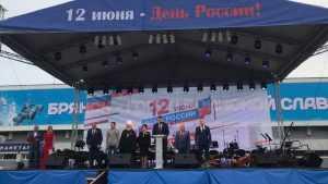 В Брянске вечером на площади Партизан в честь Дня России дали концерт
