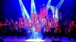 Известный брянский театр танца «Аплас» представил новое шоу «Империя»