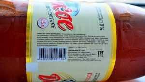 На Украине брянское пиво назвали шмурдяком