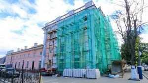 В Брянске на парк и ремонт учреждений культуры потратят 23 млн рублей